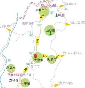 重庆 贵州 山西
